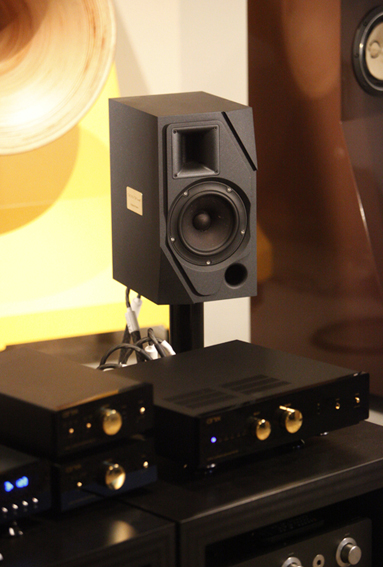 le pulse de tune audio chez 080